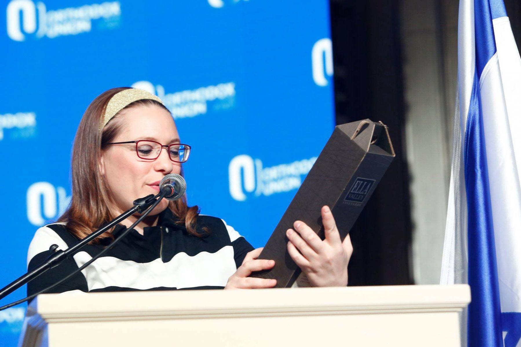 העיתונאית סיון רהב-מאיר